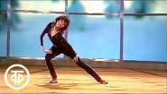 Смотреть онлайн Советская ритмическая гимнастика для взрослых