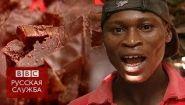 Смотреть онлайн Документальный фильм про производство шоколада