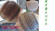 Как связать женскую шапку-кубанку себе на зиму - Видео онлайн